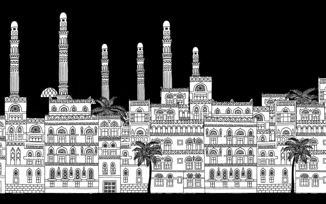 Sana'a Yemen graphic