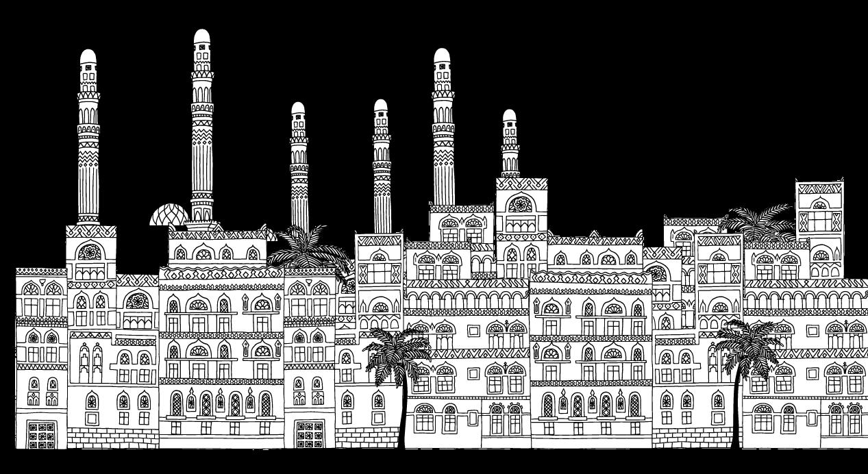 City of Sanaa Drawn