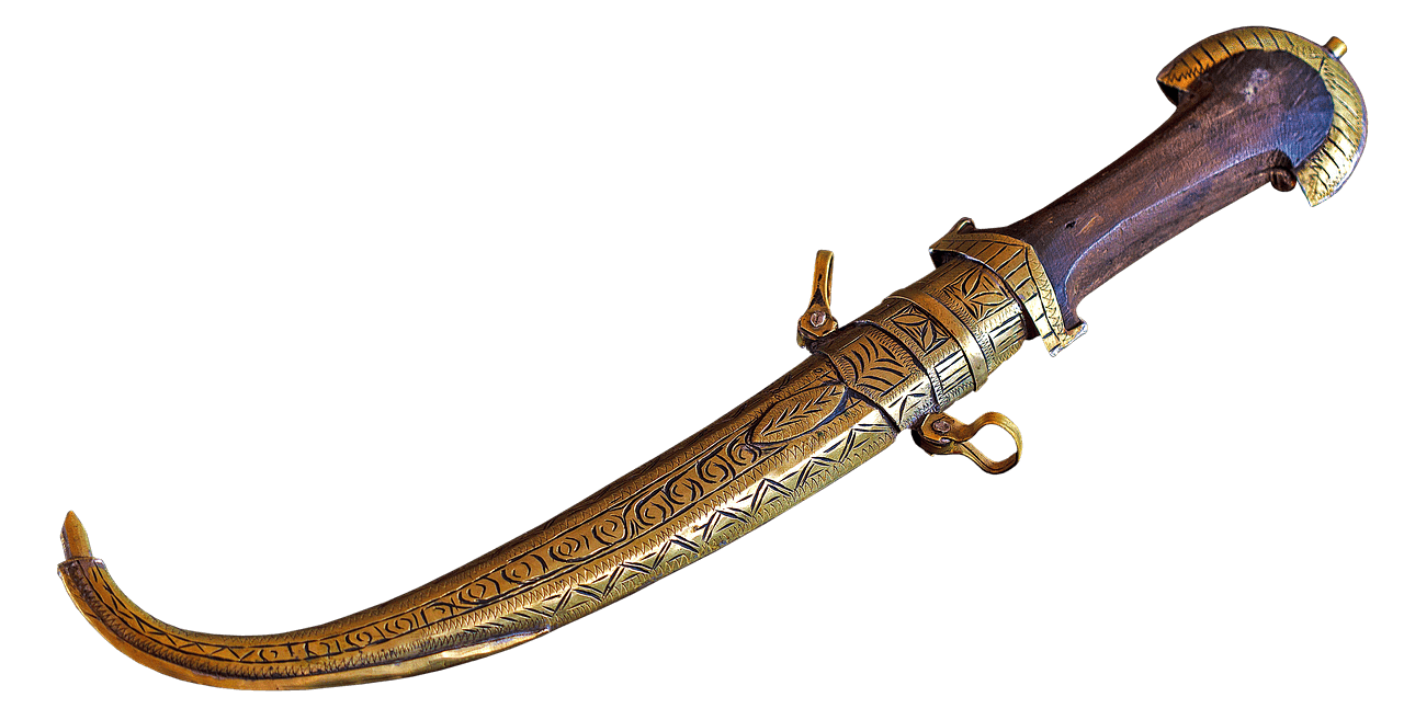 The Jambiya: A Symbolic Sword
